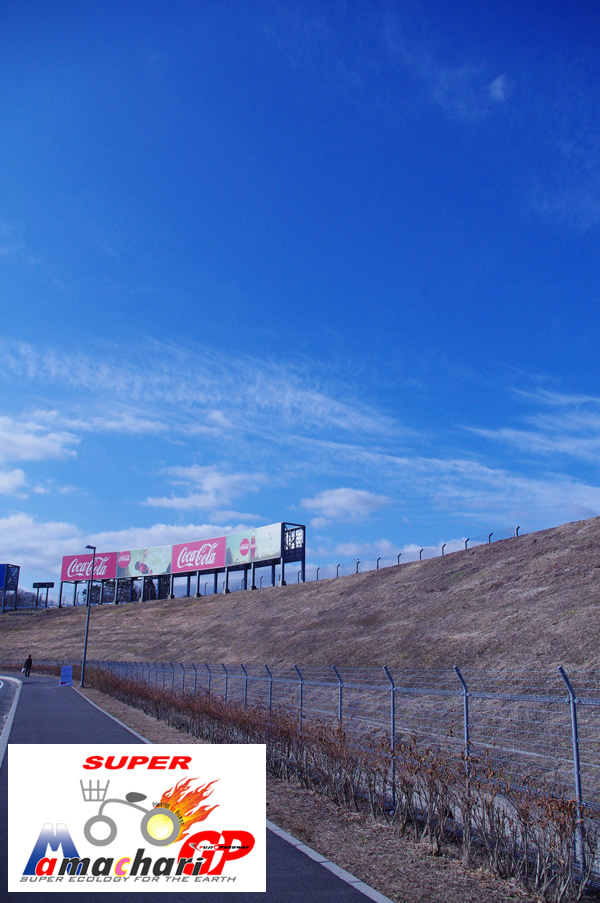 スーパーママチャリグランプリ2012